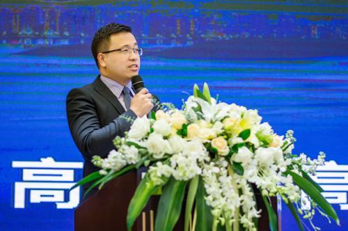 华夏出行有限公司总经理助理马磊主题演讲