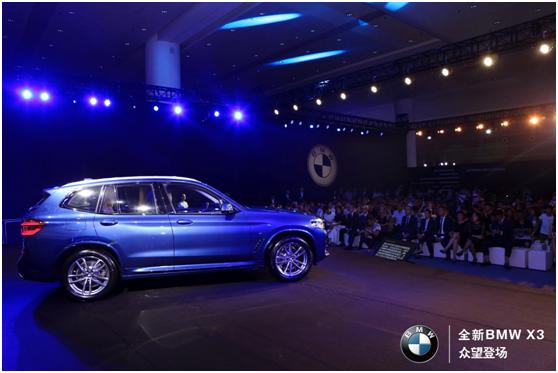 全新BMW X3正式登陆厦门39.98万元起