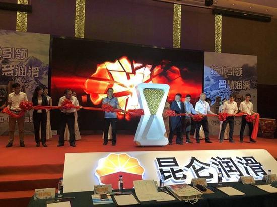 """""""昆仑润滑 质在新高""""2018闽赣经销伙伴会议成功召开"""