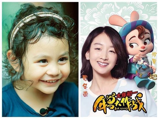 劉燁一家人的照片