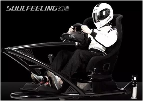 幻速VR赛车竞速馆 开启竞技娱乐新方式