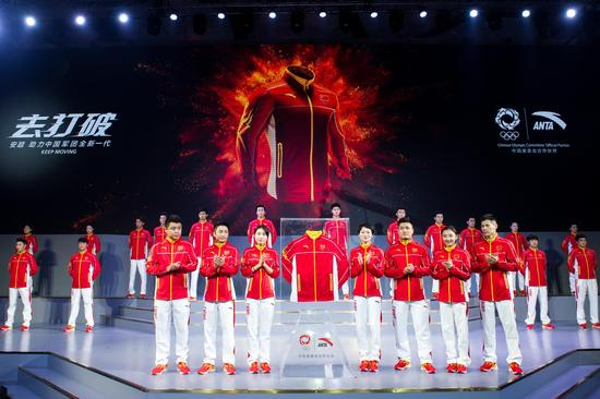 安踏2016发布里约奥运会中国体育代表团领奖服,面料具有环保元素