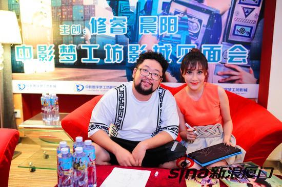 修睿和晨阳现身厦门,为电影宣传造势。