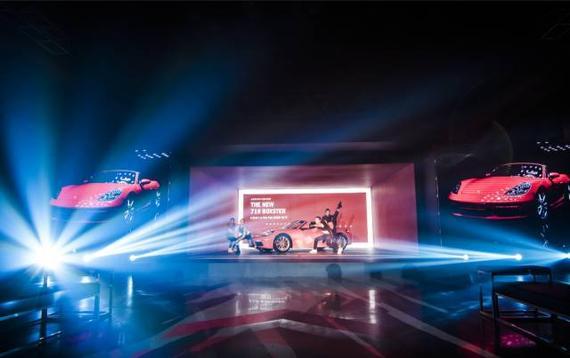 保时捷全新跑车718 Boxster登陆厦门