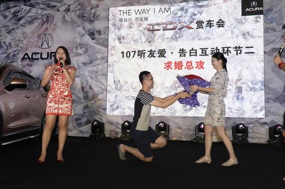 广汽讴歌SUV车型CDX厦门上市22.98万起