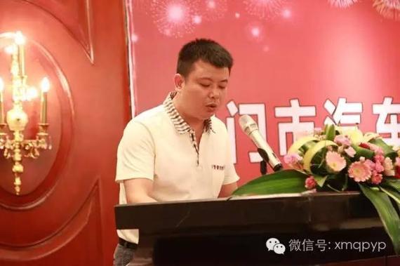 陈建欧当选厦门汽配用品协会第二届会长