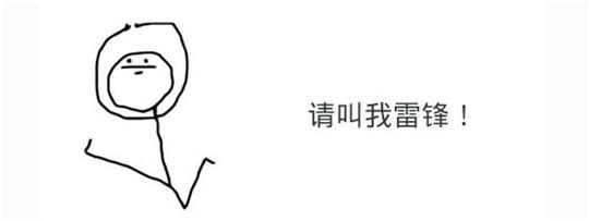 国贸北京现代教你获得iphone7的方式