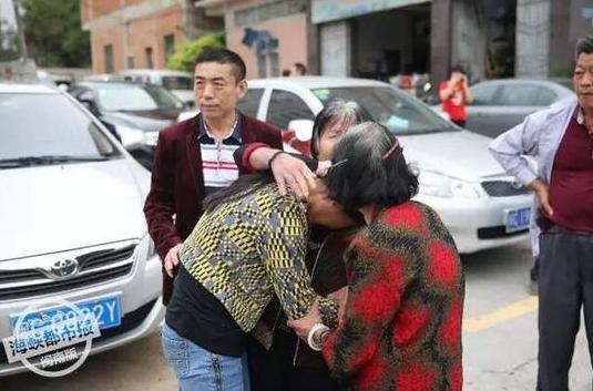 晋江一女孩被拐贵州17年 15岁被逼嫁给当地男子
