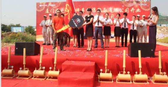 盛元广汽丰田4S店总经理陈总为首位车主汉兰达拥有着吴先生举行交车仪式。