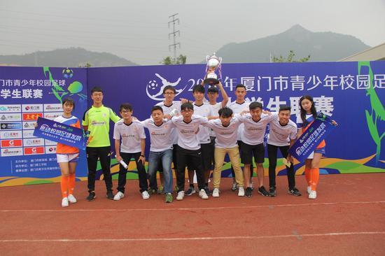 华侨大学足球队