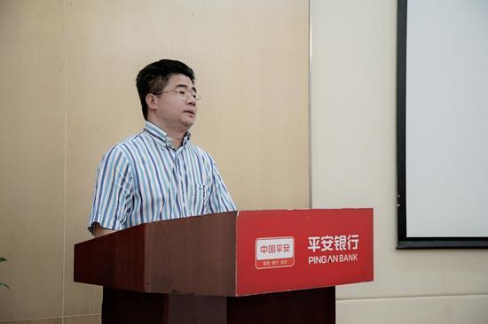 平安银行厦门分行行长助理林海彪发表讲话
