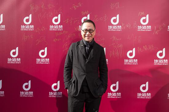 国际著名设计师陈幼坚莅临厦门,出席地道赞品牌发布会