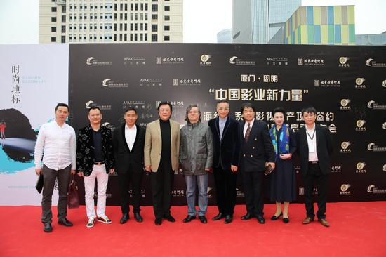 中国影视新力量 2017海峡国际微电影节启动仪式在厦举行