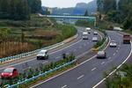 福建高速公路提速 大部分路段最高限速提至100公里
