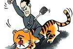 河北省委原书记周本顺受贿4000多万 厦门一审判15年