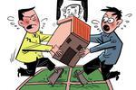 厦门:兄弟争家产反目成仇20年 调节重心回亲情