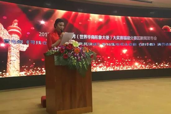 香港凤凰影业有限公司董事长段丽娟
