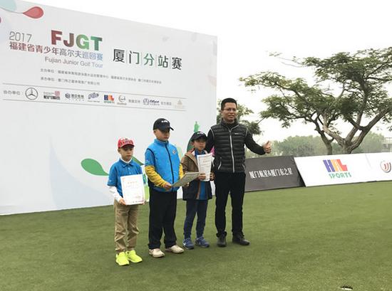 e组颁奖,东方高尔夫球会总经理林志坚