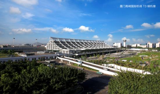 厦门空港T3航站楼