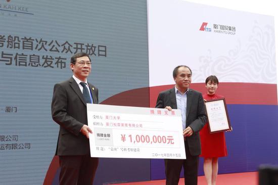 """松霖家居董事长周华松(右)捐赠100万给""""嘉庚号""""。"""