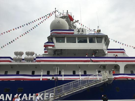 """厦门大学""""嘉庚号""""科考船首次对公众开放。"""