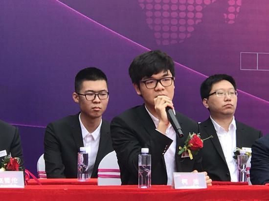 中国围棋职业九段棋手 柯洁