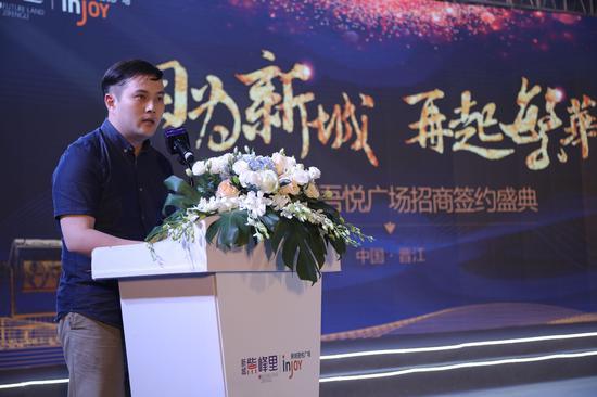 商户代表永辉超市股份有限公司郑子都致辞