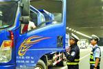 厦门警方严查货车八大违法行为 促进文明再提升