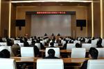 泉州发布一批任前公示 陈山东拟转任副处级领导职务