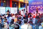 第六届厦门网络文化节启动 新浪厦门将承办三大活动