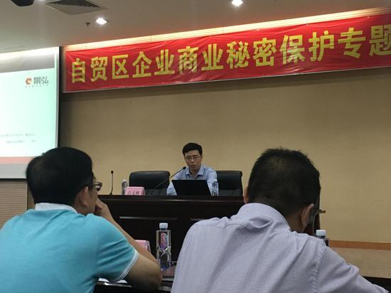 """吕元辉老师正在讲授""""企业商业秘密保护"""""""
