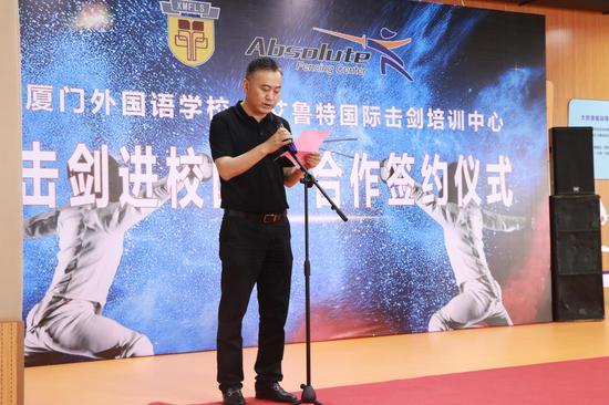 无锡威腾体育文化传播有限公司董事长李哲峰谈击剑wen hua