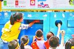 智能废品回收设施走进社区 年底或在全厦门推广