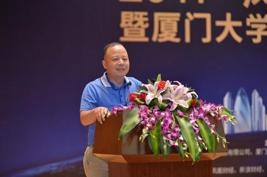 弘信创业工场董事长李强演讲