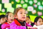 漳州6周岁以下残疾儿童 均可申请免费安装人工耳蜗