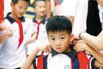 厦门海沧今年新增9030个学位 缓解秋季入学难问题
