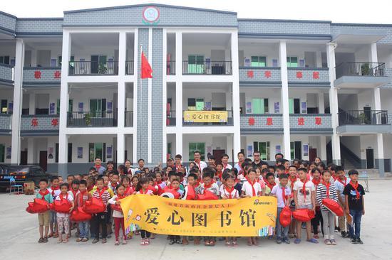 龙岩连城县璧洲中心小学