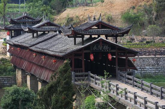 龙岩连城县壁洲村永隆桥