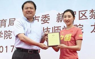 奥运冠军何雯娜为龙岩禁毒代言