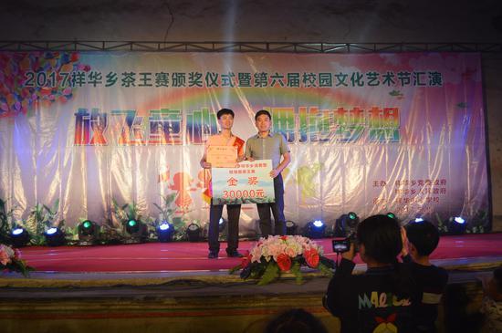 祥华天香魂茶业负责人詹国珍在茶王赛中获得金奖。