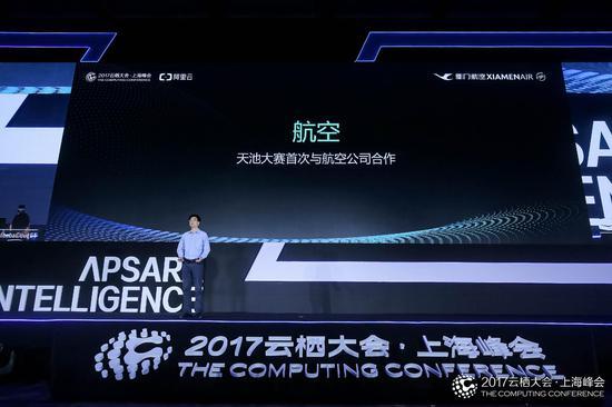 厦航总信息师王洪建发表主题演讲。