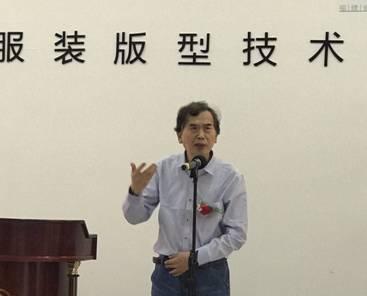 特邀技术顾问中国服装设计师协会技术工作委员会主任委员张文斌教授致辞