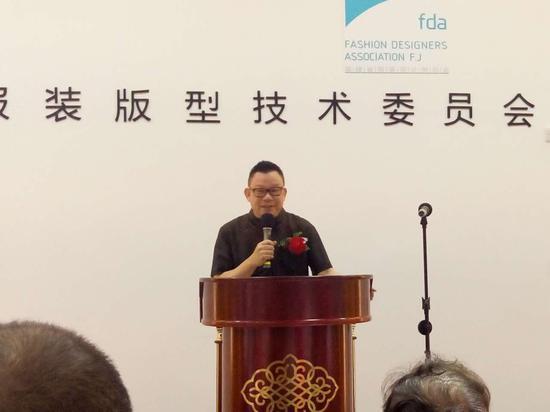 福建省服装设计师协会会长曾凤飞出席成立大会并讲话