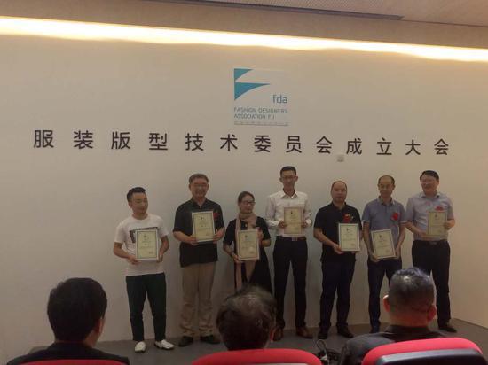 福建省服装设计师协会秘书长林磊为首届副主任委员颁发聘书