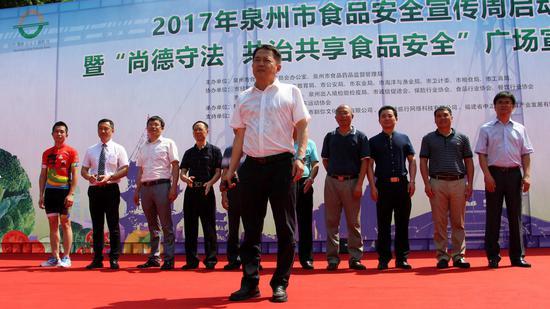 泉州市副市长肖汉辉为活动启动鸣枪。