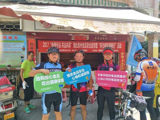 骑手们3人一组骑行宣传。