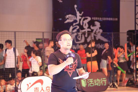 图注:贵人鸟股份有限公司体育营销中心总监刘嘉裕先生现场发言