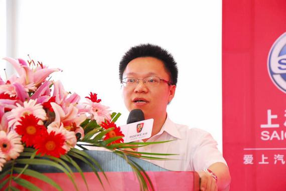 盈众汽车厦门高捷荣威4S店开业