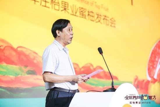 漳州市农业局局长郭福泉致辞