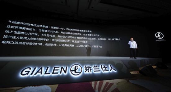 娇兰佳人2000店暨第四代形象店发布会现场董事长蔡汝青先生讲话